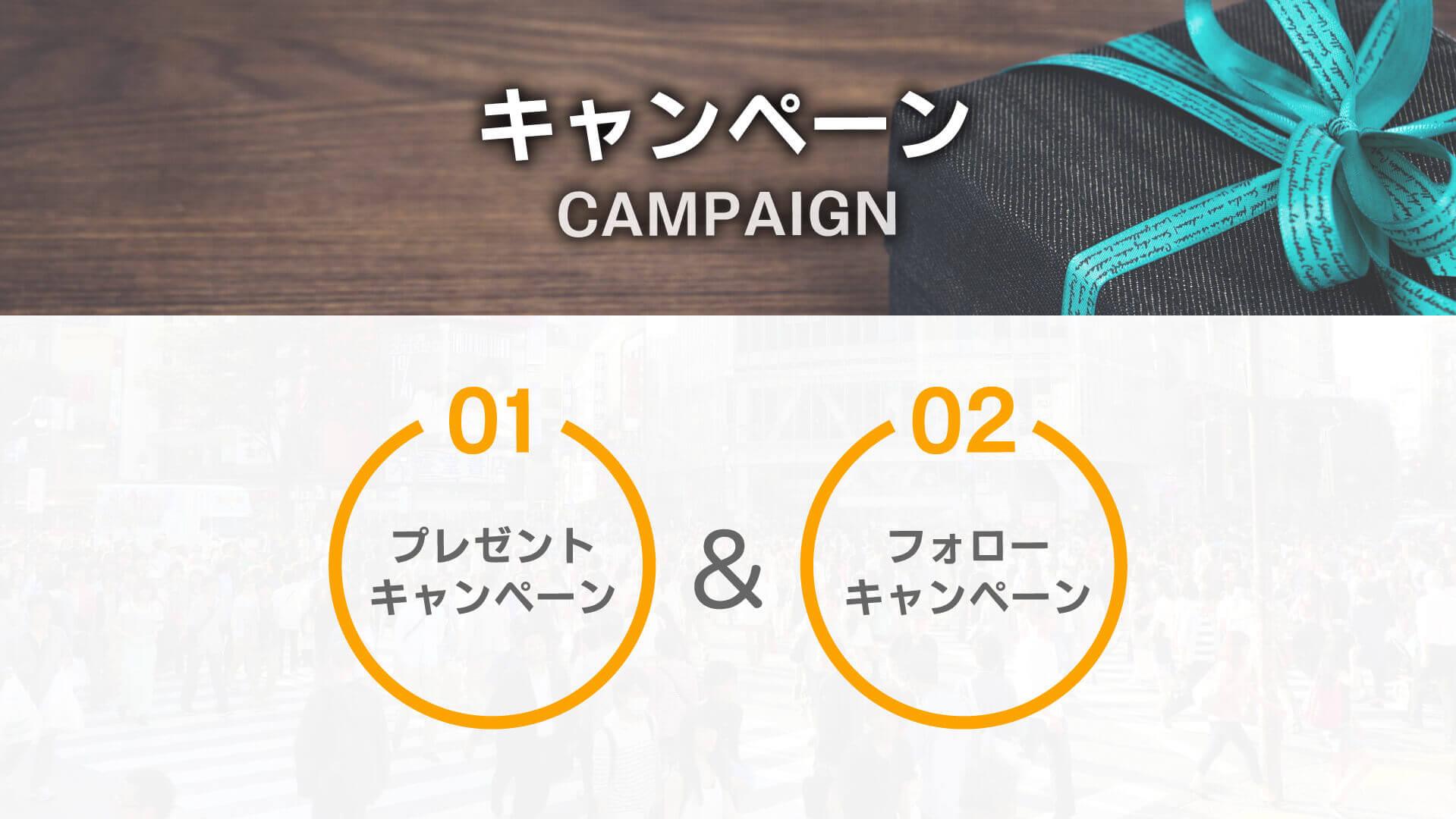 Instagramフォロワー獲得施策_記事LP_05_修正1009-2